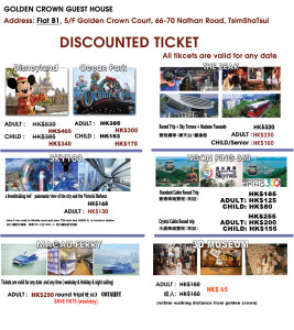golden_crown_discounted_tickets